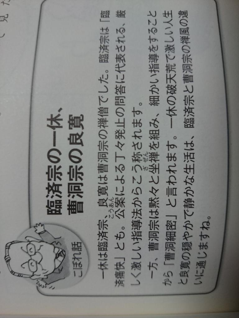 f:id:seikatsuhogo:20180113125720j:plain