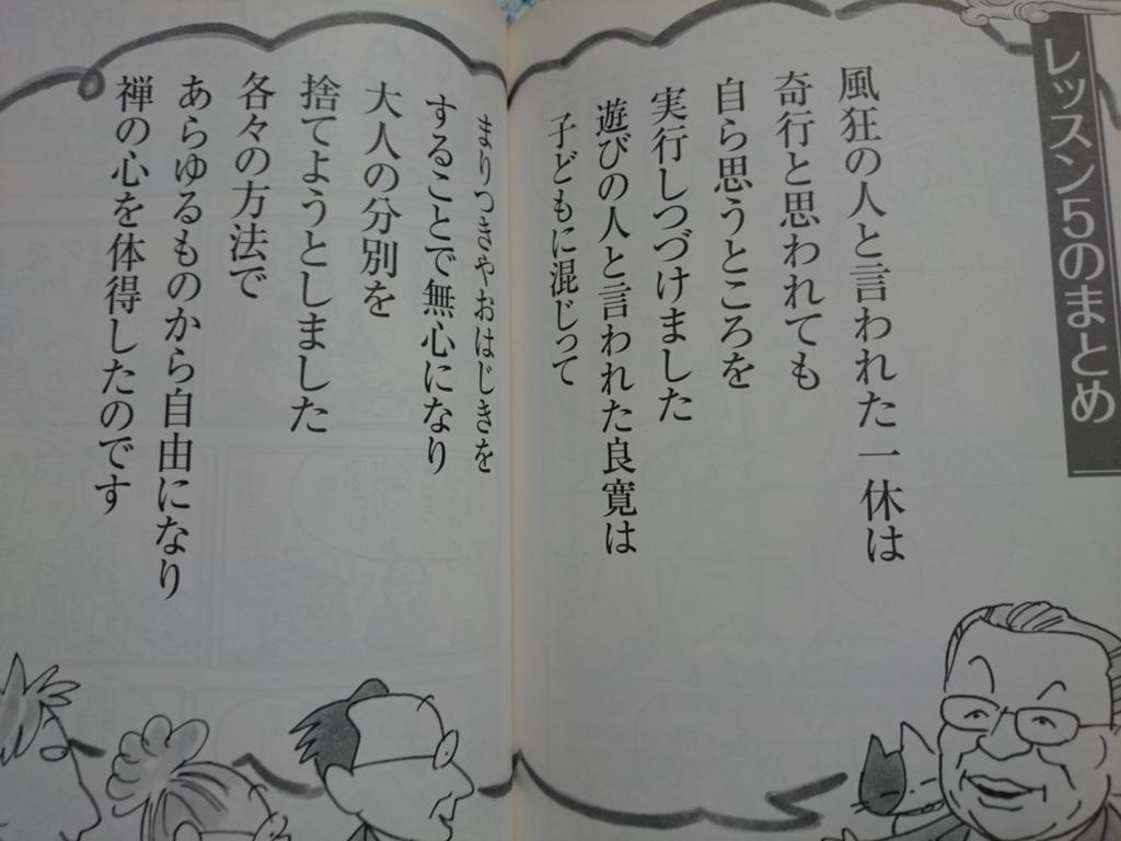 f:id:seikatsuhogo:20180113125942j:plain