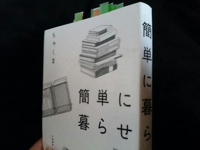 f:id:seikatsuhogo:20180116103057j:image