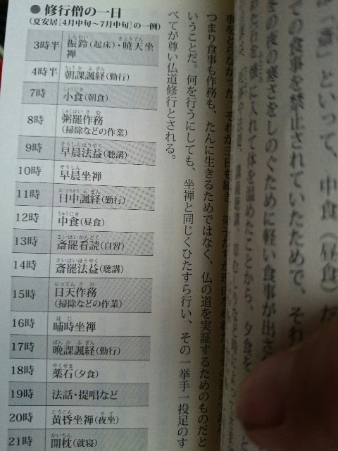 f:id:seikatsuhogo:20180118150930j:plain