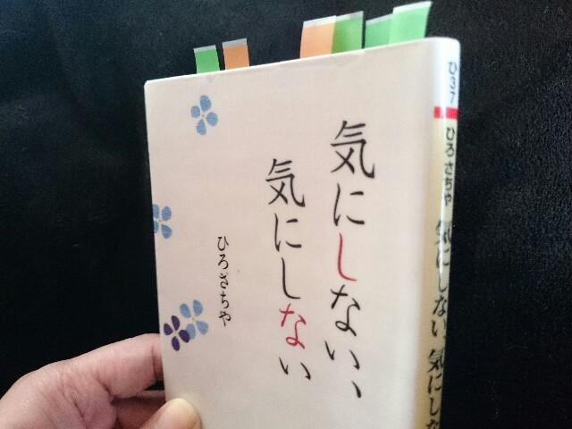 f:id:seikatsuhogo:20180119124935j:image
