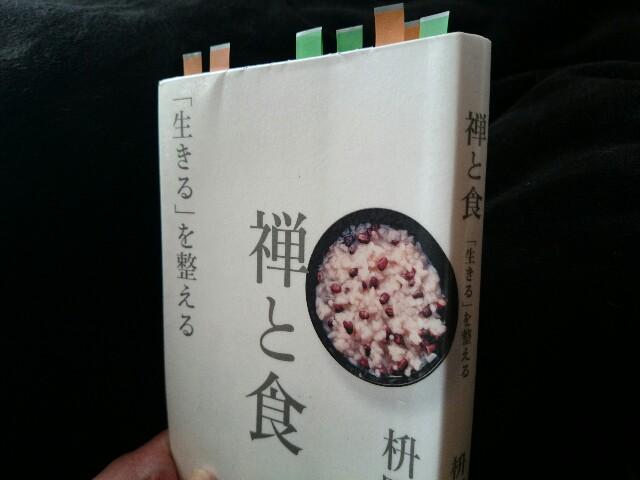 f:id:seikatsuhogo:20180121131618j:image