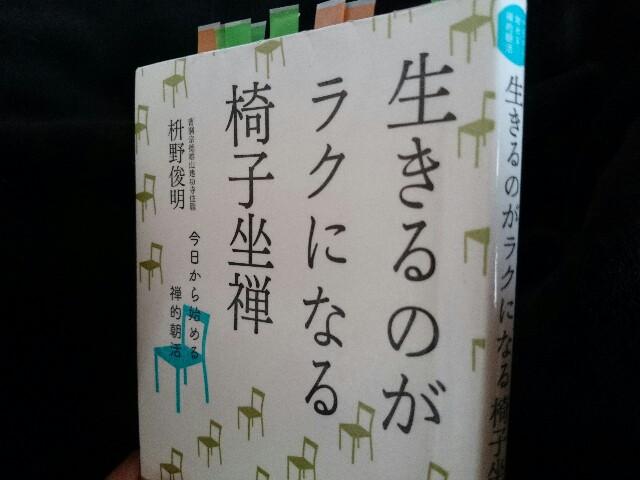 f:id:seikatsuhogo:20180124101844j:image
