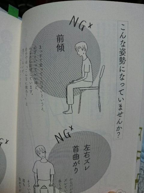 f:id:seikatsuhogo:20180124105033j:plain
