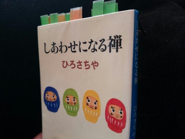 f:id:seikatsuhogo:20180126123734j:image