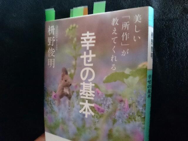 f:id:seikatsuhogo:20180128111352j:image