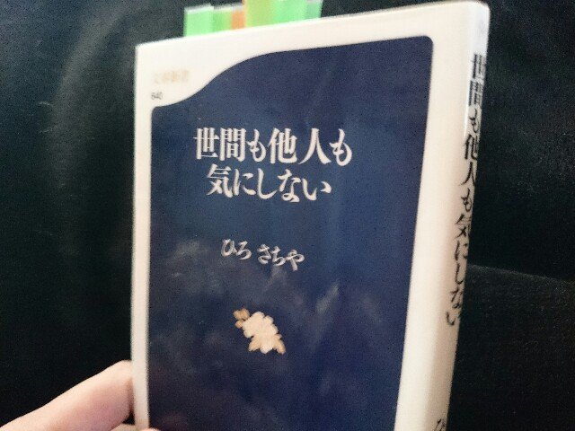 f:id:seikatsuhogo:20180129141125j:image