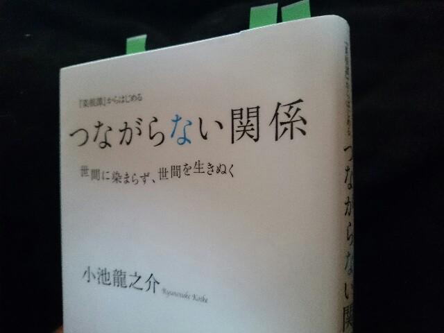 f:id:seikatsuhogo:20180202084358j:image