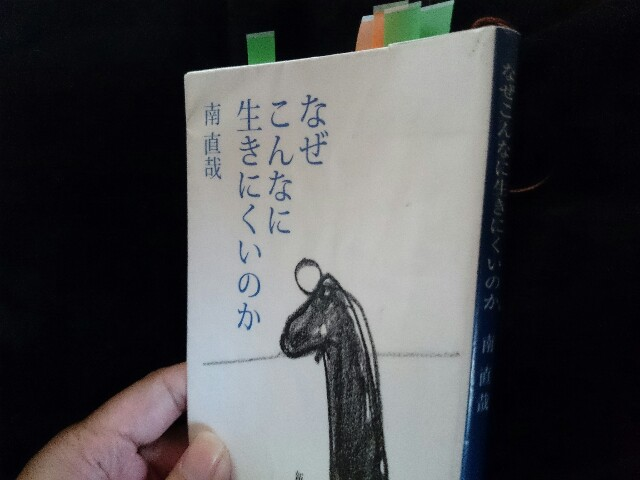 f:id:seikatsuhogo:20180203154144j:image