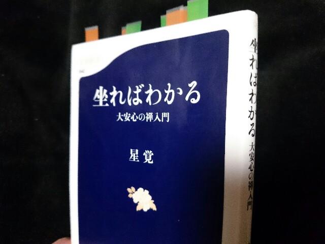 f:id:seikatsuhogo:20180209213719j:image