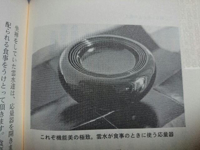 f:id:seikatsuhogo:20180209221317j:image