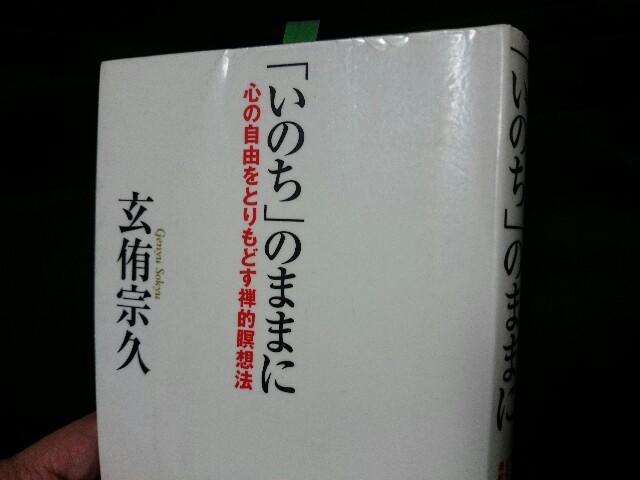 f:id:seikatsuhogo:20180210232016j:image