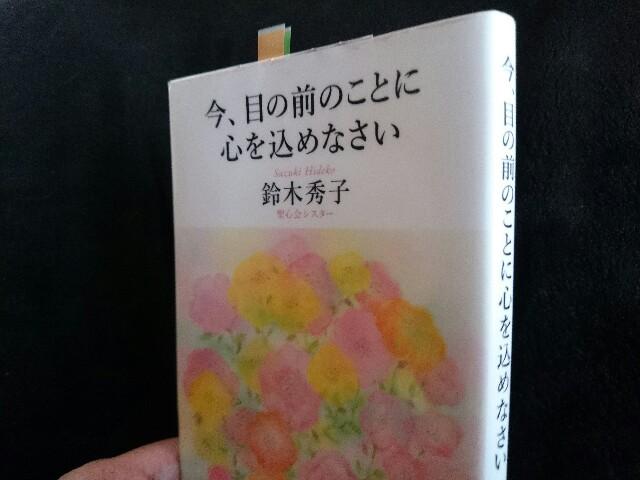 f:id:seikatsuhogo:20180211121641j:image