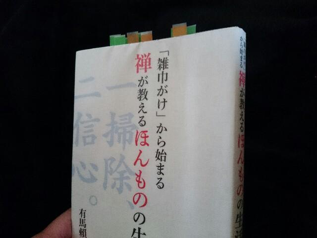 f:id:seikatsuhogo:20180213120656j:image