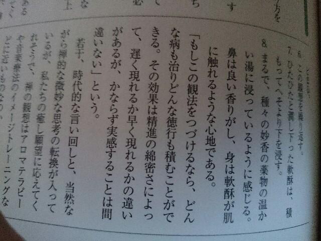 f:id:seikatsuhogo:20180214165940j:image