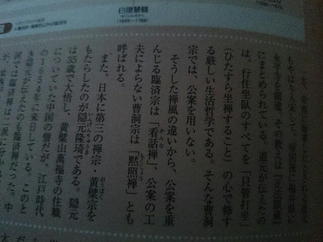 f:id:seikatsuhogo:20180214170707j:image