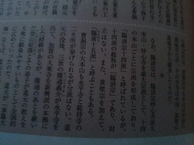 f:id:seikatsuhogo:20180214170740j:image
