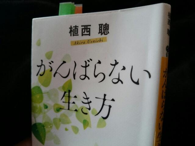 f:id:seikatsuhogo:20180215140925j:image