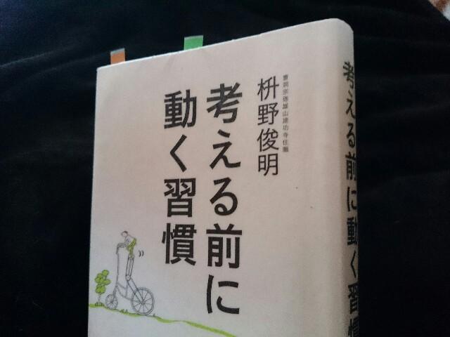 f:id:seikatsuhogo:20180216114256j:image