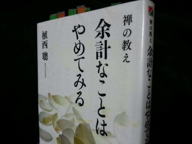 f:id:seikatsuhogo:20180216181148j:image