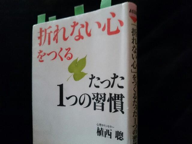 f:id:seikatsuhogo:20180217142554j:image