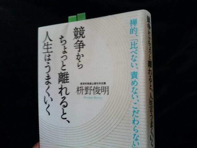 f:id:seikatsuhogo:20180218120637j:image