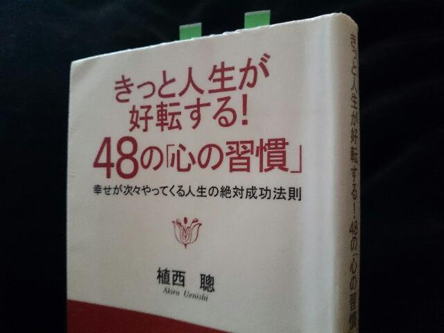 f:id:seikatsuhogo:20180219105837j:image