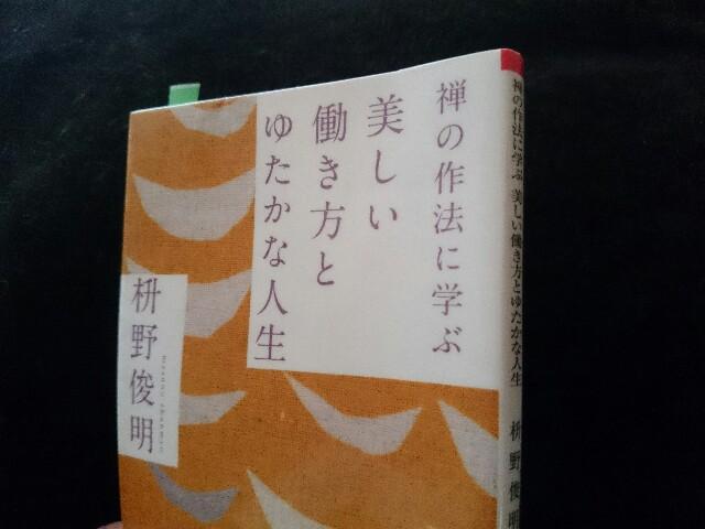 f:id:seikatsuhogo:20180220102039j:image