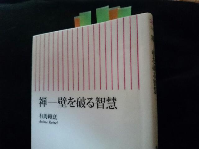 f:id:seikatsuhogo:20180221143252j:image
