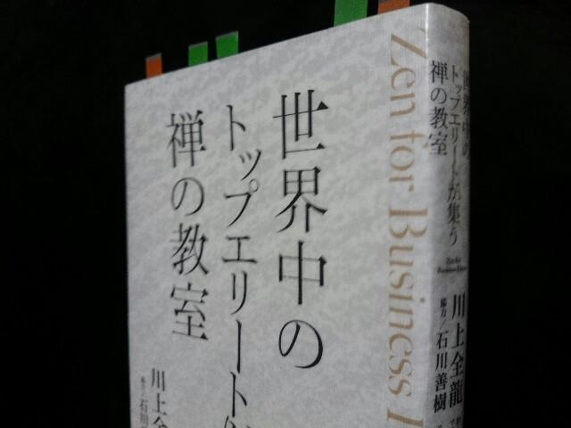 f:id:seikatsuhogo:20180222224233j:image