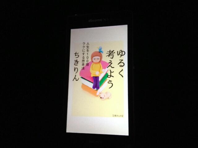 f:id:seikatsuhogo:20180306120723j:image