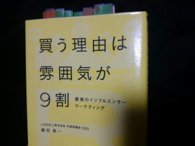 f:id:seikatsuhogo:20180427230336j:image