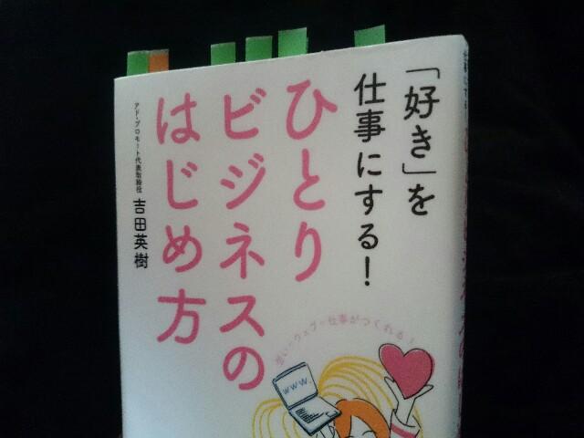 f:id:seikatsuhogo:20180430152603j:image