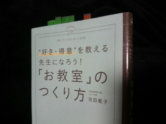 f:id:seikatsuhogo:20180430201430j:image