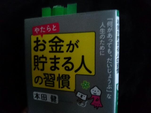 f:id:seikatsuhogo:20180501182846j:image
