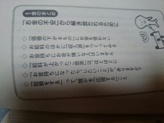 f:id:seikatsuhogo:20180501214206j:image