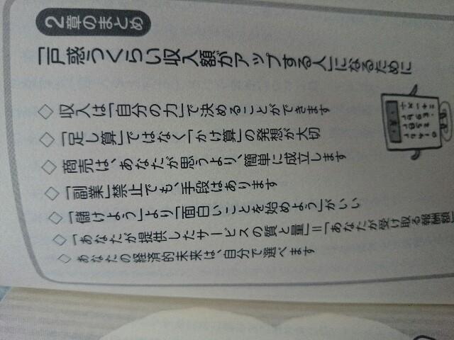 f:id:seikatsuhogo:20180501214233j:image