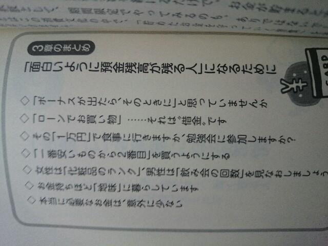 f:id:seikatsuhogo:20180501214254j:image