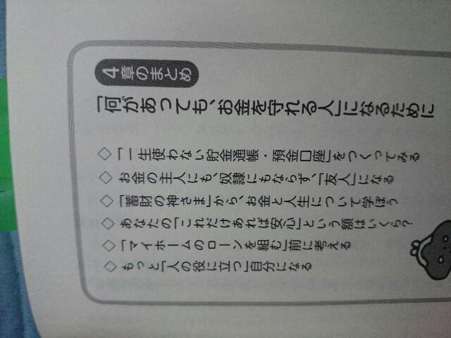 f:id:seikatsuhogo:20180501214320j:image