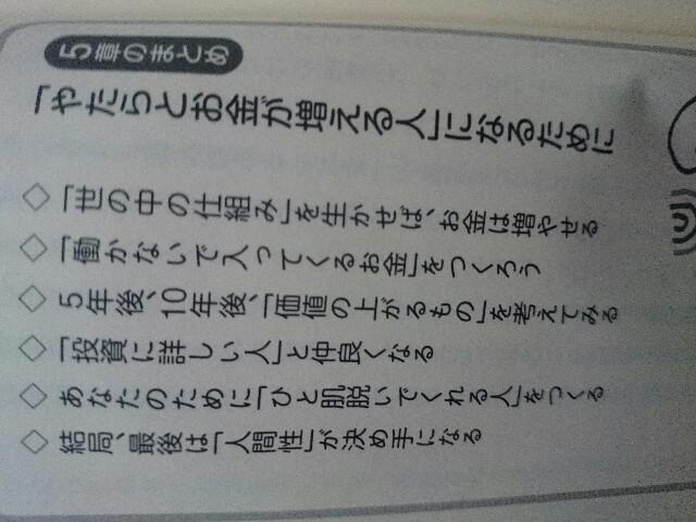 f:id:seikatsuhogo:20180501214338j:image