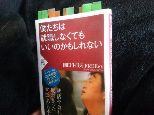 f:id:seikatsuhogo:20180503134103j:image