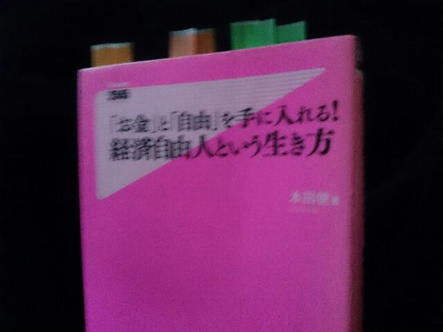 f:id:seikatsuhogo:20180504155931j:image