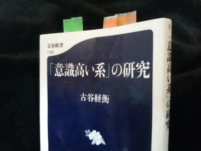 f:id:seikatsuhogo:20180505144901j:image