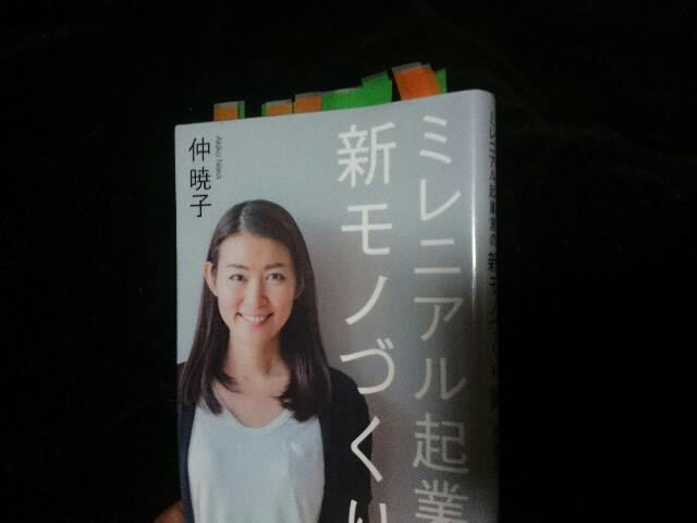 f:id:seikatsuhogo:20180507201632j:image
