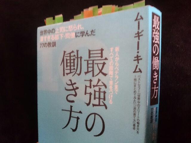 f:id:seikatsuhogo:20180510101112j:image