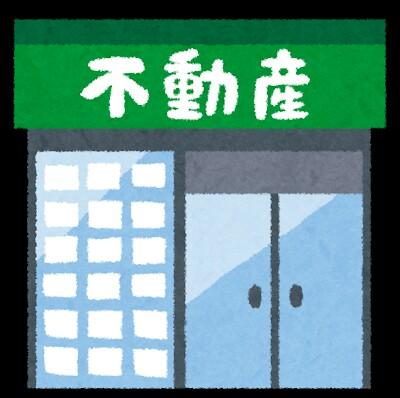 f:id:seikatsuhogo:20180602215318j:image