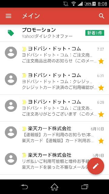 f:id:seikatsuhogo:20180611081056j:image