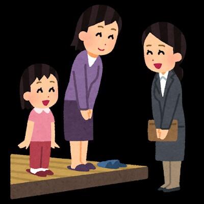 f:id:seikatsuhogo:20180619173720j:image