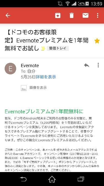 f:id:seikatsuhogo:20180628141524j:image