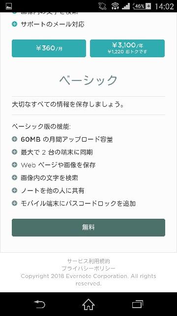 f:id:seikatsuhogo:20180628142022j:image